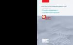 Lesebuch der Sozialen Demokratie ; 3 / Bulgarisch