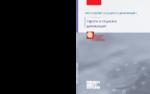 Lesebuch der Sozialen Demokratie ; 4 / Bulgarisch