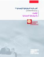 Lesebuch der Sozialen Demokratie ; 2 / Arabisch
