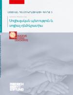 Lesebuch der Sozialen Demokratie ; 3 / Armenisch